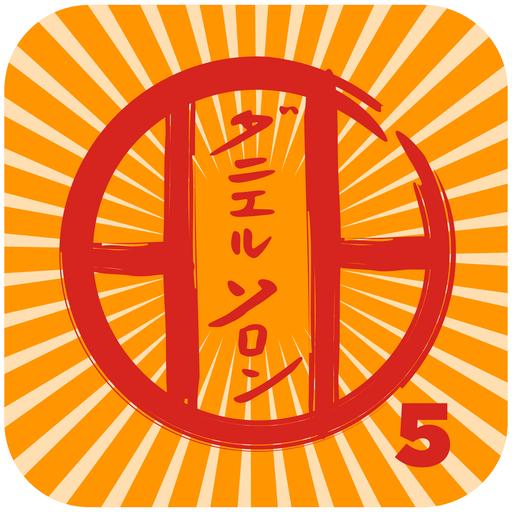 app5_2